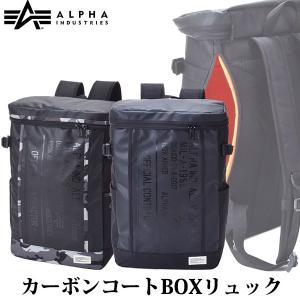 ALPHA INDUSTRIES アルファインダストリーズ カーボンコートBOXリュック 40057-BK 撥水 軽量 通学 通勤 ビジネスバック|sun-wa