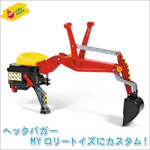 ロリートイズ ヘックバガー Red 409327|sun-wa
