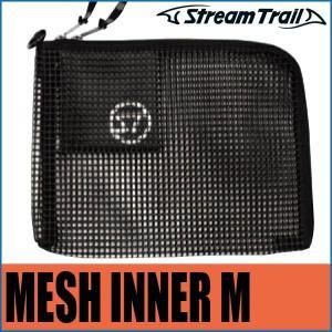 STREAM TRAIL メッシュインナー M 4542870544254|sun-wa