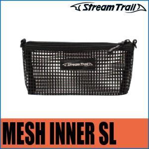 STREAM TRAIL メッシュインナー SL 4542870544285|sun-wa
