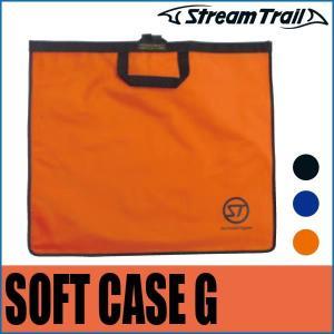 STREAM TRAIL SOFT CASE G 4542870548139|sun-wa