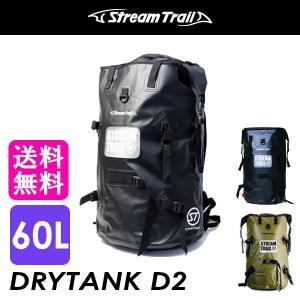 STREAMTRAIL DRYTANK D2 60L 4542870556912|sun-wa