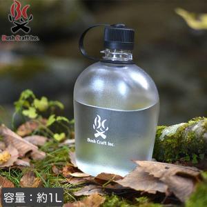 ブッシュクラフト ブッシュキャンティーンボトル 水筒 ボトル クリア 透明 BPAフリー 4573350723272|サンワショッピング
