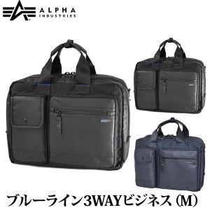 ALPHA INDUSTRIES アルファインダストリーズ ブルーライン3WAYビジネス(M) 4724 BK|sun-wa
