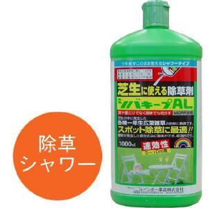 レインボー薬品(株) 除草剤 シバキープAL1000ml 4903471309022|sun-wa