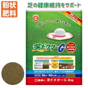 芝生 肥料 活力剤 芝ドクターG4kg 4905832351305|sun-wa