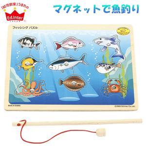 木製パズル フィッシングパズル 4941746800201 知育玩具|sun-wa