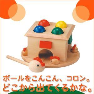 森のあそび道具 たたいてコロン 4941746800249(知育玩具)|sun-wa