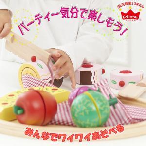 森のあそび道具 ままごとランチパーティ 4941746800348(ままごと) 知育玩具 sun-wa