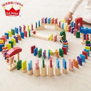 森のあそび道具 ドキドキドミノ 4941746800386(ベビー用積み木、ブロック) 知育玩具|sun-wa
