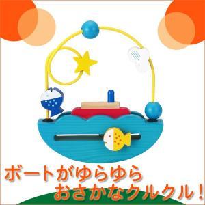 森のあそび道具 ゆらゆらボート 4941746801109(知育玩具)|sun-wa