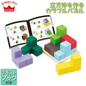 知の贈り物シリーズ 賢人パズル 4941746802595 知育玩具|sun-wa