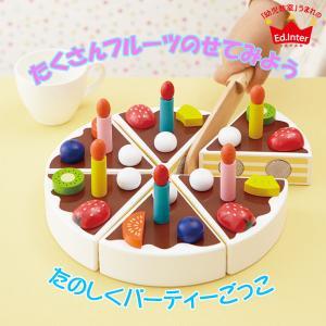 森のあそび道具 職人さんごっこ たのしいケーキ職人 4941746803479(ままごと) 知育玩具 sun-wa