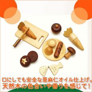 森のささやきシリーズ Play chef プレイシェフ 4941746804032 知育玩具|sun-wa