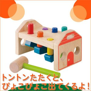 森のあそび道具 トンぴょこハンマー 4941746805480(知育玩具)|sun-wa