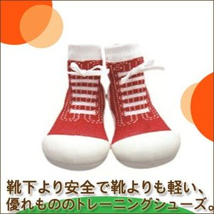 Baby feet Sneakers-Red (11.5cm) 4941746805596 知育玩具|sun-wa