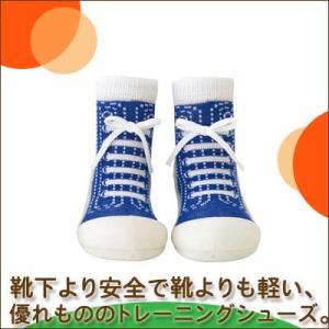 Baby feet Sneakers-Blue (11.5cm) 4941746805619 知育玩具|sun-wa