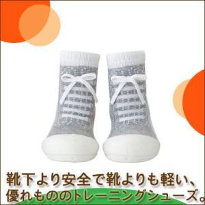 Baby feet Sneakers-Gray (12.5cm) 4941746805688 知育玩具|sun-wa