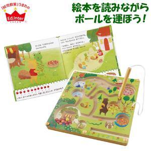 えほんトイっしょシリーズ ベリーくんのきのみやさん 4941746805886(知育絵本) 知育玩具|sun-wa