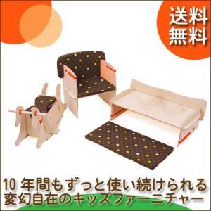 キッズファーニチャー hensin+ 4941746805992 知育玩具|sun-wa