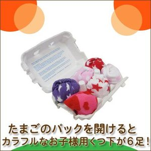 Soggs(ソッグス) Soggs -girls- 4941746806265 知育玩具|sun-wa