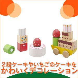 つみコレシリーズ Cake shop ケーキショップ 4941746806272(ベビー用積み木、ブロック) 知育玩具|sun-wa