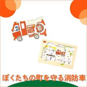 木製パズル Go!Go!Fire truck 4941746806319 知育玩具 sun-wa