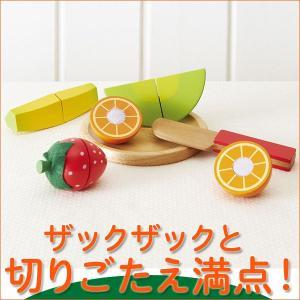 森のあそび道具 Cooking collection Fruits party クッキングコレクション フルーツパーティー 4941746806333(知育玩具)|sun-wa