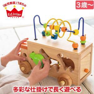 森のあそび道具 アニマルビーズバス 4941746806364(知育玩具)|sun-wa