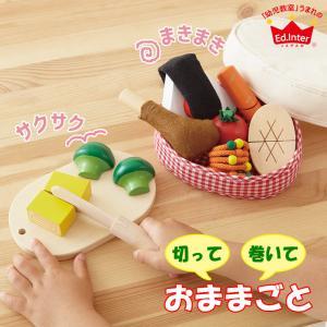 森のあそび道具 木と布のコラボ 手作りおべんとう 4941746806401(ままごと) 知育玩具 sun-wa