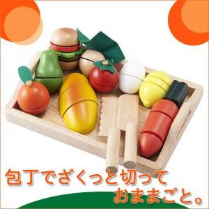森のあそび道具 ままごといっぱいセット 4941746806425(ままごと) 知育玩具|sun-wa