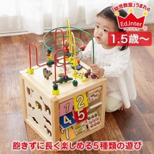 森のあそび道具 森のあそび箱 4941746806487(知育玩具)|sun-wa