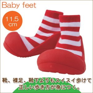 Baby feet Casual-Red (11.5cm) 4941746807118 知育玩具|sun-wa