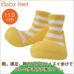 Baby feet Casual-Yellow (11.5cm) 4941746807125 知育玩具|sun-wa
