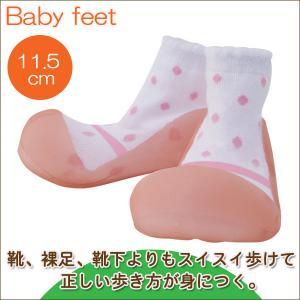 Baby feet Formal-Pink (11.5cm) 4941746807149 知育玩具|sun-wa