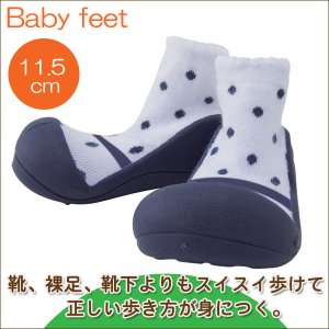 Baby feet Formal-navy (11.5cm) 4941746807156 知育玩具|sun-wa