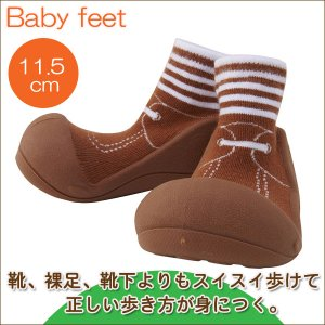 Baby feet Formal-Brown (11.5cm) 4941746807163 知育玩具|sun-wa