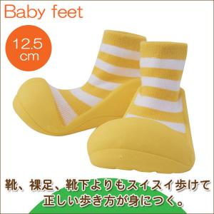 Baby feet Casual-Yellow (12.5cm) 4941746807187 知育玩具|sun-wa