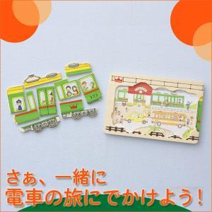 木製パズル Go!Go!Train! 4941746807859 知育玩具|sun-wa