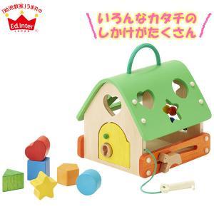 森のあそび道具 あそびのおうち 4941746808726 知育玩具|sun-wa