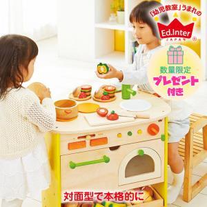 ままごとキッチン 木製 おままごと 知育おもちゃ 森のアイランドキッチン エド・インター 4941746808733 (知育玩具)|sun-wa