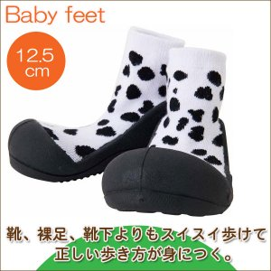 Baby feet Animal-Dalmatian (12.5cm) 4941746809242 知育玩具 sun-wa
