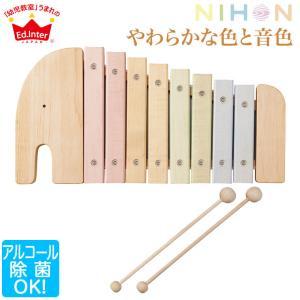 NIHONシリーズ エレファントシロフォン 4941746809556 知育玩具|sun-wa