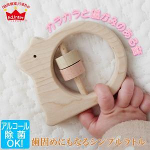 NIHONシリーズ どうぶつラトルりす 4941746809570 知育玩具|sun-wa