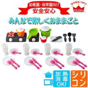 エド・インター シリコンクッキングセット 4941746810361 知育玩具|sun-wa