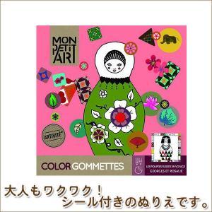 モンプチアート ゴメッツ マトリョーシカ 4941746810804 知育玩具|sun-wa