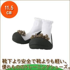 Baby feet エレガント ブラック (11.5cm) 4941746811320 知育玩具 sun-wa