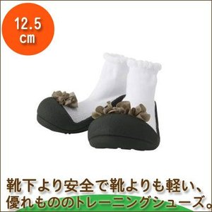 Baby feet エレガント ブラック (12.5cm) 4941746811337 知育玩具 sun-wa
