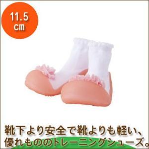 Baby feet エレガント ピンク (11.5cm) 4941746811368 知育玩具 sun-wa