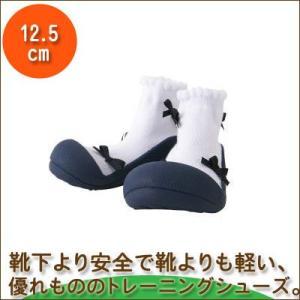 Baby feet バレリーナ ネイビー (12.5cm) 4941746811399 知育玩具 sun-wa